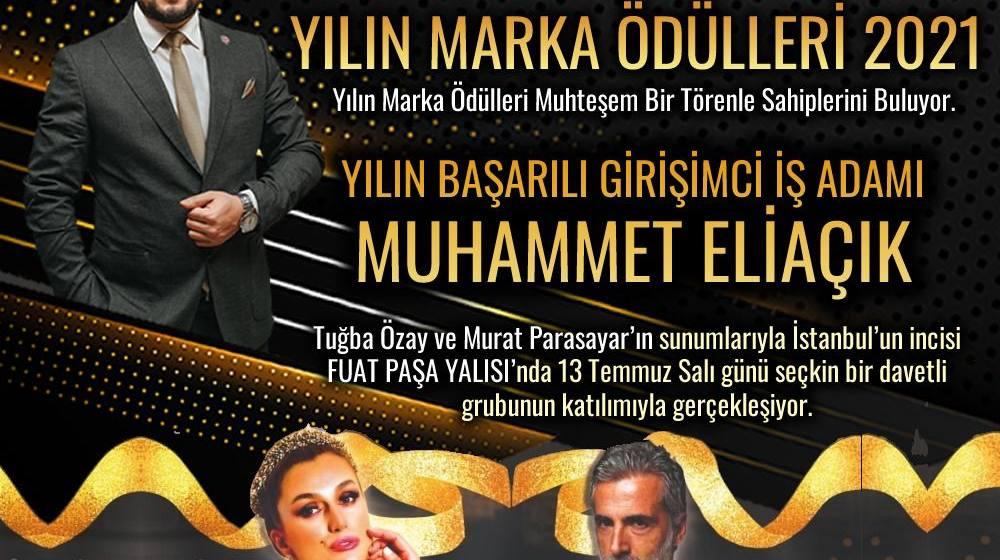 Yılın girişimci iş adamı Kahramanmaraş'tan seçildi!